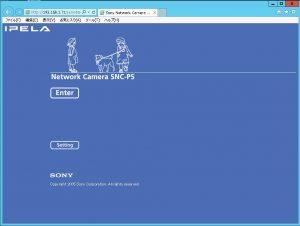 snc_easy_ip_setupweb%e7%94%bb%e9%9d%a2